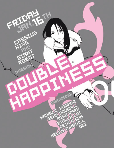 1doublehappiness.jpg - March 30 2004